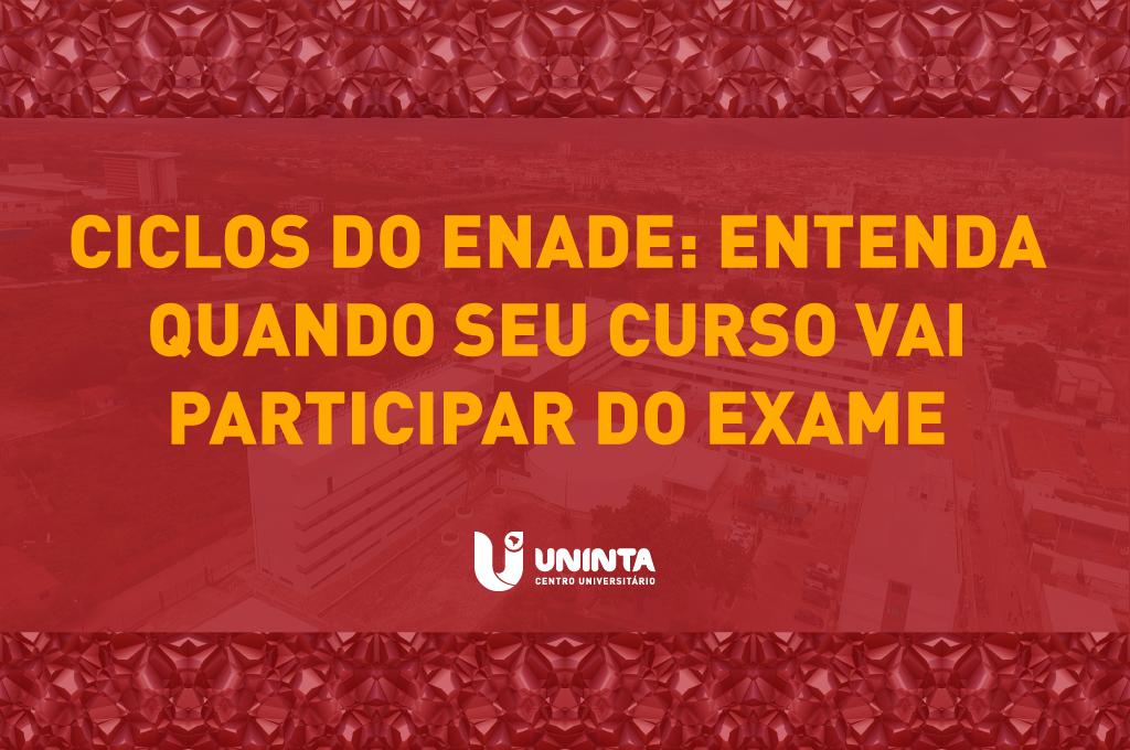 Ciclos do ENADE: Entenda quando seu curso vai participar do exame
